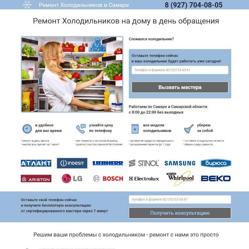 Веб дизайн студия продвижение сайтов new topic размещение статей в Билибино